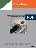 DUCAB - 11kV Cables.pdf