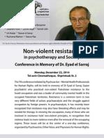 Conference in Memory of Dr. Eyad el Sarraj