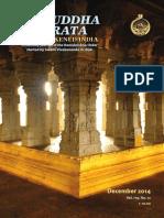 "Gayatri Spivak's ""Many Voices"" & Subhasis Chattopadhyay on Hindu Theology"