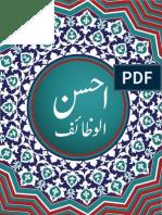 Ahsanul Wazaif Final