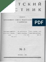 Братский Вестник - №3 - 1945