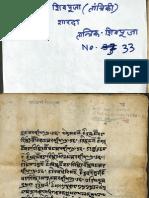 Tantriki Shiva Puja_Sharada_RSktS_Jammu_No_33.pdf