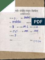 Para Praveshika__Sharada_RSktS_Jammu_No_54.pdf