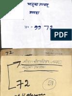 Matrika Tantra__Sharada_RSktS_Jammu_No_72.pdf
