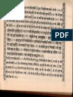 Markandeya Mahapuran - Nag Publishers_Part3