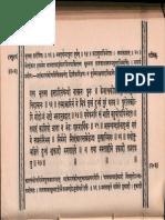 Datta Purana - Krishna Das Academy_Part3