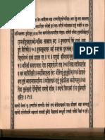 Datta Purana - Krishna Das Academy_Part2