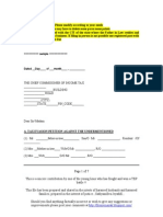 Complaint to IT Department - Copy