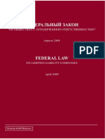 Federal Law on Limited Liability Companies1