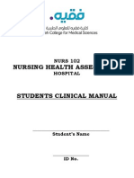 1 Student's Clinical Manual Cover Page