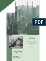 Living Arabic a Comprehensive