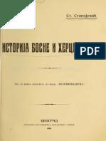 Станоје Станојевић - Историја Босне и Херцеговине