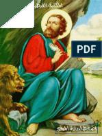 Peter Last Martyrhttp://www.jesusloves-you.com