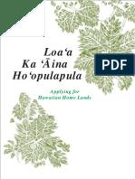 Dhhl Booklet[1]