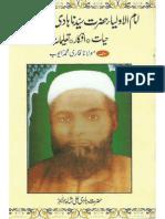 Hazrat Syedna Hadi Ali Shah Sahib