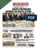 1550_20141209.pdf