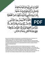 Bacaan Doa Dan Alfatihah Untuk Almarhumah