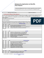 WBT Internship Combined Ref Form 110909