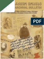 The Archival Bulletin N2 საარქივო მოამბე N2