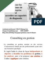 1207 企業問題分析與診斷能力提昇 法文版 詹翔霖副教授