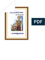 Venkateswara Satakam IInd Part _51-100