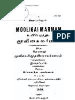 TamilCube_Mooligai_Marmam