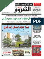 4581_289901596.pdf
