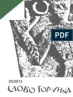 Slovo Gorcina 2013.pdf