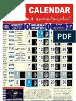 Hijri Calendar 1436