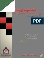 Upload Subdomain Aspeak Article Aspeak1391!11!7!7!28 58Acrylonitrile and Acrylonitrile Polymers (Www.aspeak.net)