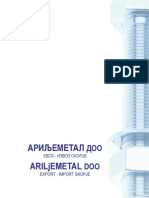 АрилјеМетал Catalog