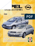 Amazing Fuse And Relay Box Diagram Opel Vauxhall Astra G Opel Headlamp Wiring Cloud Pendufoxcilixyz