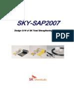 SKY SAP2007 Manual(English)