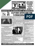 27. 11.14.pdf