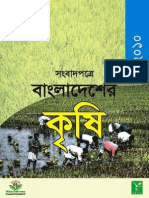 87161097 Bangladesh Agriculture 2010