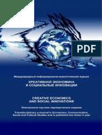 Выпуск 2 — 2012 №1 (2)