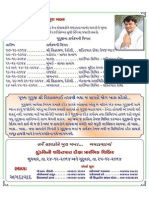 Free Kundalini Shaktipat Yog Shibir In Gujarat India in December 2014