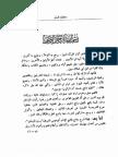 msunn1.pdf