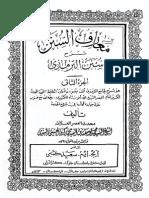 msunn2.pdf