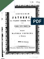 Dukljanskog Prezvitera Kraljevstvo Slavena Preveo Jovan Subotic Serbski Letopis 88 Pesta 1853