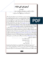 Urdu Adab.History.pdf