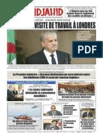 1552_20141211.pdf