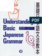 [TRUNG TAM TIENG NHAT DEKIRU] Nishiguchi K. - Understanding Basic Japanese Grammar - 2000
