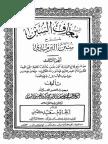 msunn3.pdf