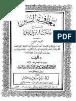 msunn4.pdf