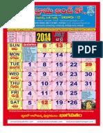 VenkatramaCo_Calendar_Colour_A4_2014_07.pdf