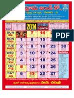 VenkatramaCo_Calendar_Colour_A4_2014_09.pdf