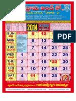 VenkatramaCo_Calendar_Colour_A4_2014_10.pdf