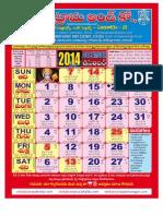 VenkatramaCo_Calendar_Colour_A4_2014_12.pdf