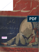 Saraey Kay Andar-Misc Stories-Saeed Lakth-Feroz Sons-1948